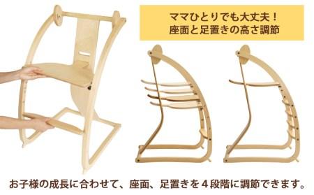 「Bambini~バンビーニ~」ダークブラウン×ダークブラウン(ベビーセット付き) 知内町 ふるさと納税