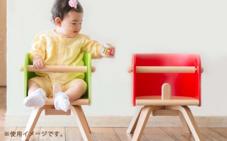 「Carota-mini~カロタミニ~」ナチュラル×赤