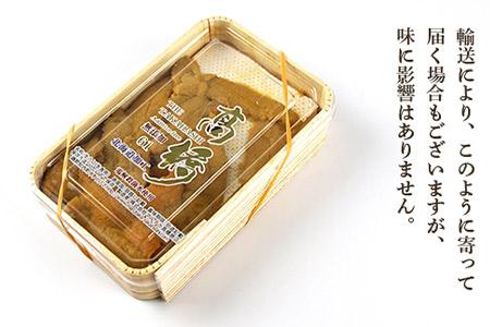 ☆ウニとビール☆バフンウニとサッポロクラシックのセット【マルタカ高橋商店】【PP032】