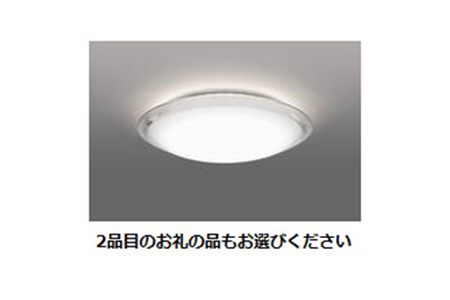 LEDシーリング(照明)(12畳用)【茨城県日立市】110,000円