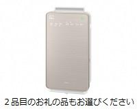 空気清浄機(シャンパン)【茨城県日立市】170,000円