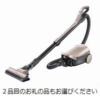 掃除機(シャンパンゴールド)【茨城県日立市】170,000円