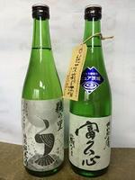 C-3 【ピュア茨城】特別純米生酒「蔵なま」と特別純米酒「鵜の里」