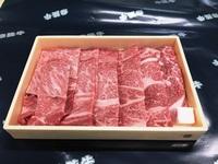 D-10 日立市産 常陸牛ロース焼き肉用(400g)