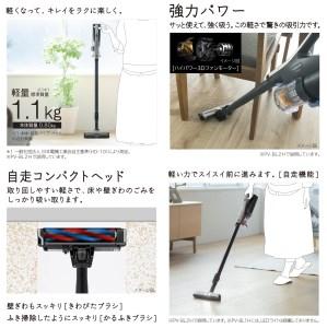 K-10【コードレススティック】掃除機PV-BFL1(N)