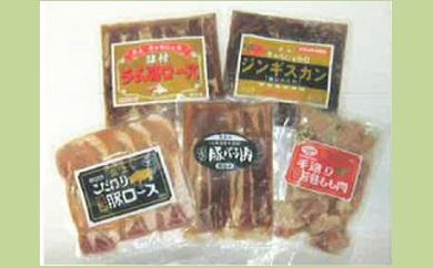 久上の5種の焼肉 満喫セット