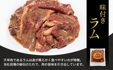 子羊の味わい ~4種のラム肉セット~