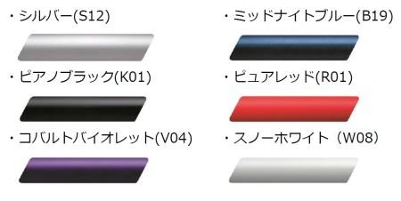 AV04_国内組立&内装3段ギアを搭載した定番モデル・フィフスアベニュー(26SR-S-3-HD,27SR-S-3-HD)