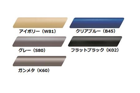 AV01_受付終了間近!塩野自転車 カーディナル3段ギア27型【27VS-S-3-HD】
