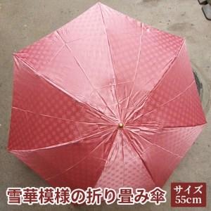 BL04_雪華模様の折り畳み傘(サイズ55cm)カラー:ピンク