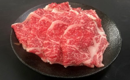 茨城県結城産国産牛すき焼き用(加熱用)