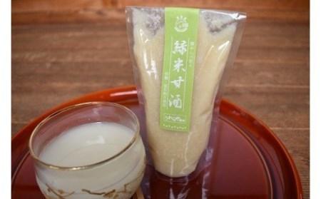 Q-15 さわらや農園の古代米甘酒(緑米)