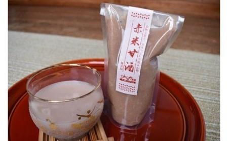 Q-16 さわらや農園の古代米甘酒(セット)