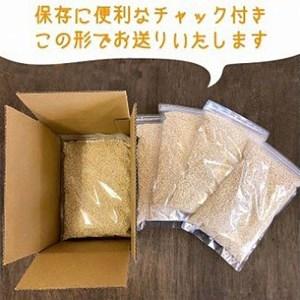 BW-12 【6ヶ月定期便】令和3年度米コシヒカリともち麦セット