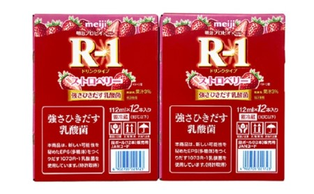 明治R-1ドリンクストロベリー 24本
