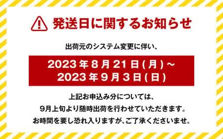 アサヒスーパードライ350ml×12缶パック