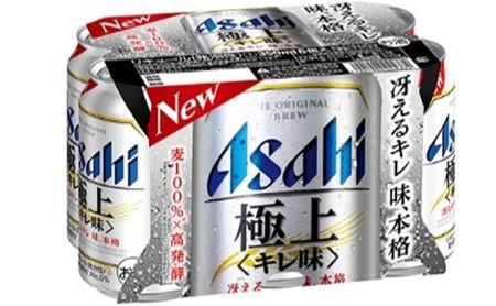 アサヒキレ味冴える「極上」350ml×24本(1ケース)