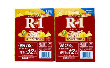 明治R-1ドリンク フルーツミックス24本
