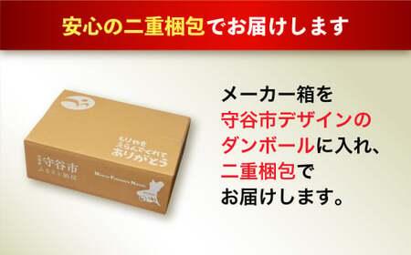 アサヒ スタイルフリー<生> 350ml缶 24本入 2ケース