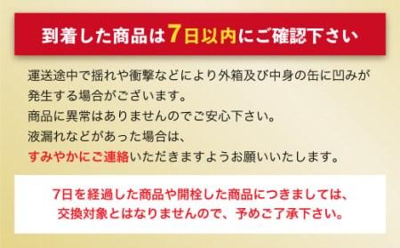 アサヒスーパードライ 350ml缶 24本入 1ケース 3ヶ月に1回×2回便(定期便)