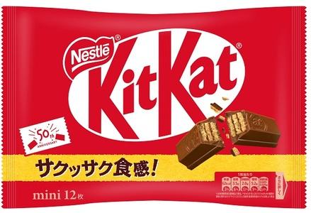【2602-0163】ネスレ キットカットミニ 12袋×2ケース