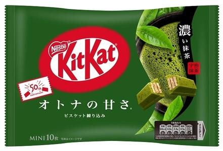 【2602-0165】ネスレ キットカットミニ オトナの甘さ 濃い抹茶 12袋×2ケース