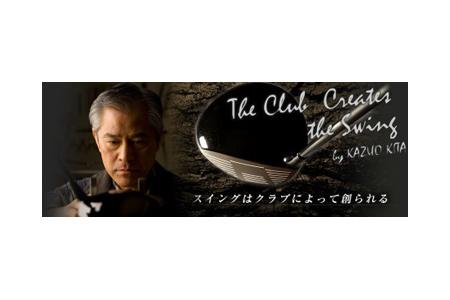 【2602-0043】 ジョイメニィーウエッジ TBS TOUR