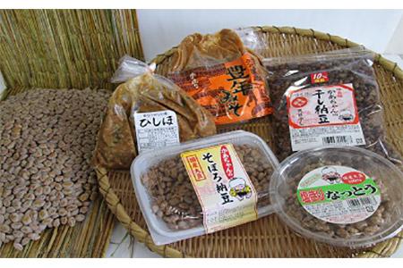 え-3 国内産にこだわった「横島醤油納豆」の大豆製品詰め合わせ B