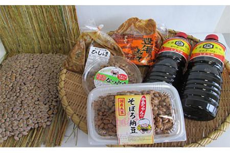 え-4 国内産にこだわった「横島醤油納豆」の大豆製品詰め合わせ C