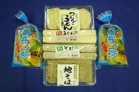 あ-21 生麺詰め合わせセット(ハーフサイズ) 期間限定