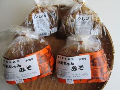 え-10 昔なつかしい味「ひしほ」2袋 と 「豊年みそ」2袋セット