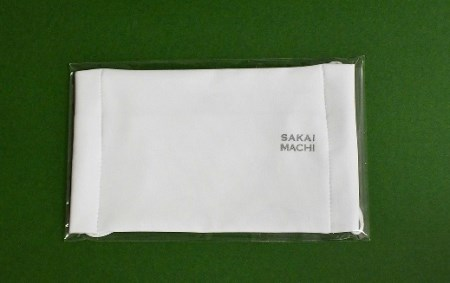 D1332【限定100セット】<日本製>境町オリジナル布マスク8枚セット