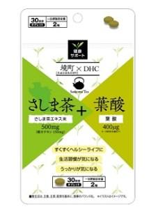 K1370 境町×DHC 富士見百景にごりビール350ml×72 缶 健康サプリ付