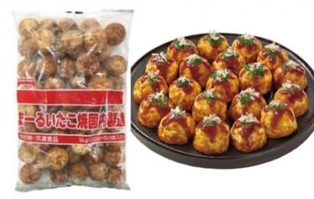 K1377 テーブルマークのまーるいたこ焼き200個(50個入×4袋) 冷凍食品
