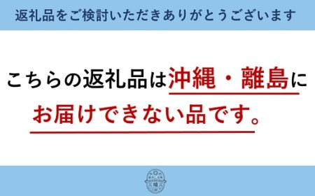 K1422 茨城県産 熟成紅はるかの干し芋たっぷり!1.2kg(300g×4袋入)