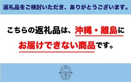 K1745【訳あり・コロナ支援品】茨城県産のお米4種食べくらべ20㎏セット(5kg×4袋) 令和2年産