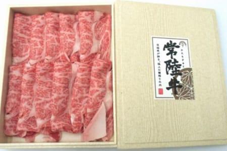 常陸牛すき焼き・しゃぶしゃぶ用400g。口の中でとろける濃厚な味と甘い脂身が特徴。