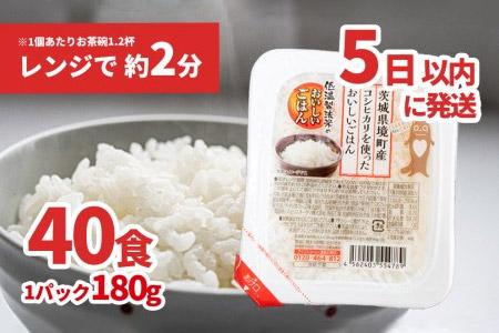 ふるさと納税お米ランキングから人気でおいしい・おすすめ高級米 11