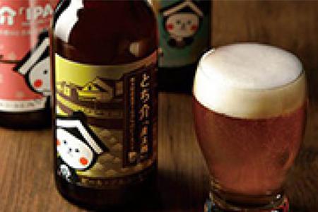 J024 人気のゆるキャラとち介ラベル地ビール6本セット