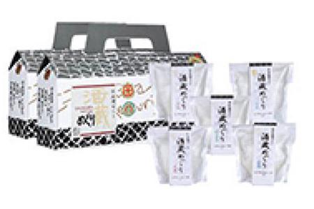 J031 栃木市の人気洋菓子店「ソワール」酒蔵めぐり(日本酒ゼリー)セット