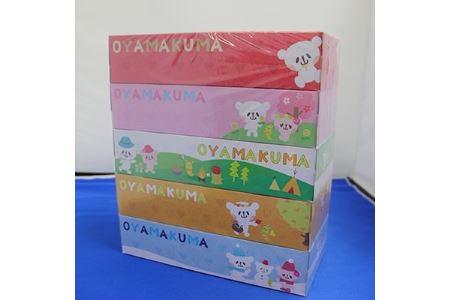 おやまくま春夏秋冬ボックスティッシュ 60箱(5箱入り×12セット)(1箱150組(300枚))【1093660】