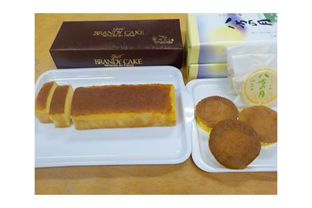 【2609-0058】つつじの郷八方の月6個入2箱・ブランデーケーキ1箱セット