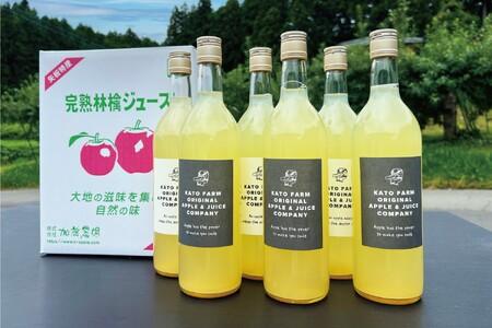 【2609-0061】栃木県矢板市産 樹上完熟100%りんごジュース 720ml×6本入