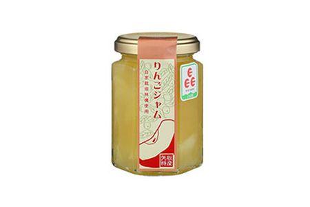【2609-0062】トチギのリンゴ 丸ごと詰め合わせセット
