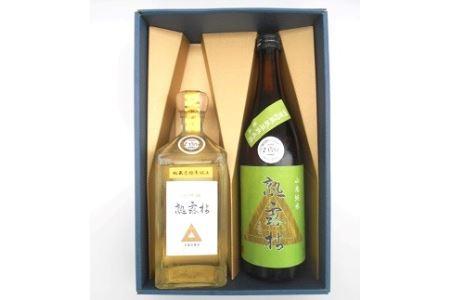 35-12インターナショナルワインチャレンジ受賞セットA