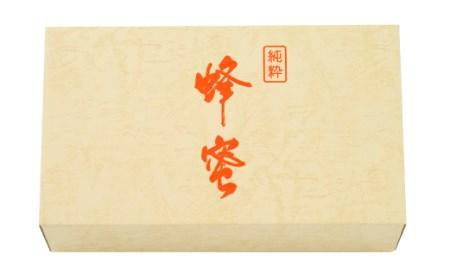 富岡国産純粋はちみつ3種セット(550g×3本)