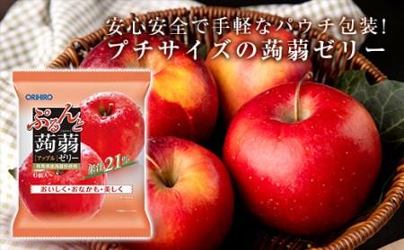 オリヒロ ぷるんと蒟蒻ゼリーパウチ アップル 1ケース(20gパウチ×6個×24袋入)