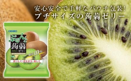 オリヒロ ぷるんと蒟蒻ゼリーパウチ キウイ 1ケース(20gパウチ×6個×24袋入)
