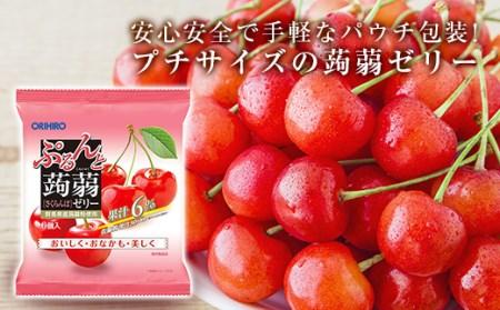 オリヒロ ぷるんと蒟蒻ゼリーパウチ さくらんぼ 1ケース(20gパウチ×6個×24袋入)