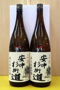 蔵元伝承の酒「安中杉街道」2本セット